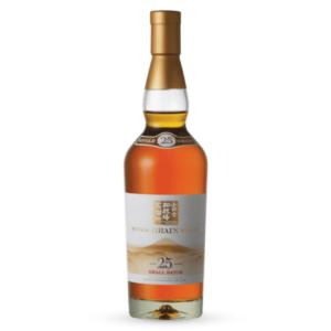 Kirin Fuji Gotemba Distillery Single Grain 25 ans alambic avalanches fougères